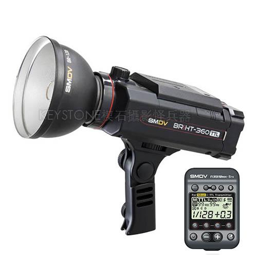 SM BRiHT-360 TTL 外拍閃光燈組 (Nikon)