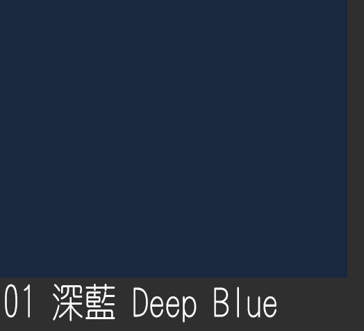KEYSTONE 德國背景紙2.72mx10m (01深藍)