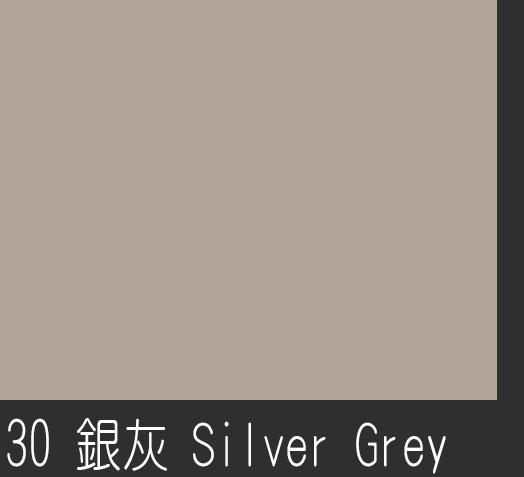 KEYSTONE 德國背景紙2.72mx10m (30銀灰)