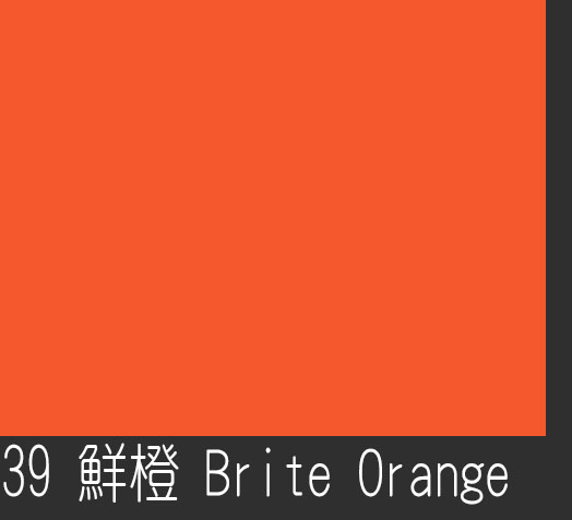 KEYSTONE 德國背景紙2.72mx10m (39橘)