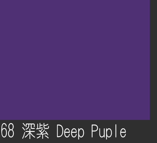 KEYSTONE 德國背景紙2.72mx10m (68紫)