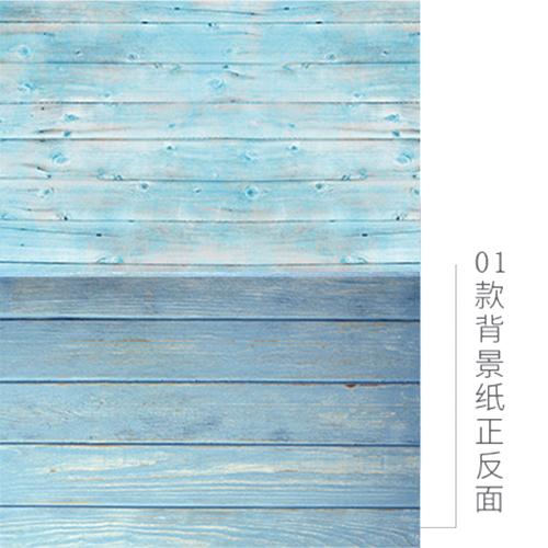 KEYSTONE 雙面低反光仿真背景紙-01藍色木紋