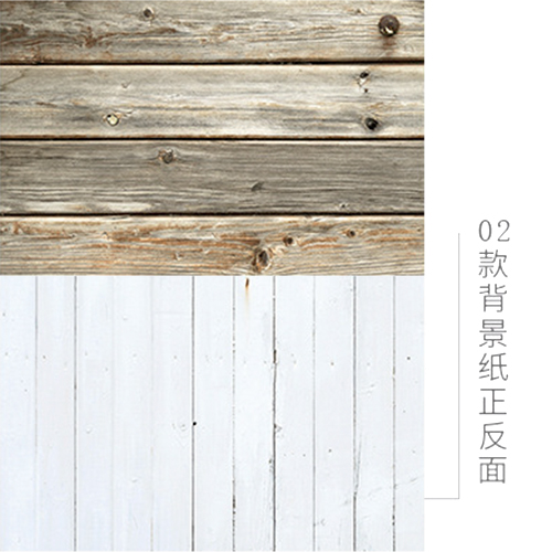 KEYSTONE 雙面低反光仿真背景紙-02白棕木紋