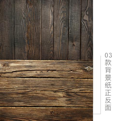 KEYSTONE 雙面低反光仿真背景紙-03深淺木紋
