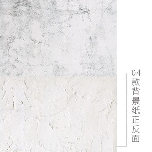 KEYSTONE 雙面低反光仿真背景紙-04石膏牆