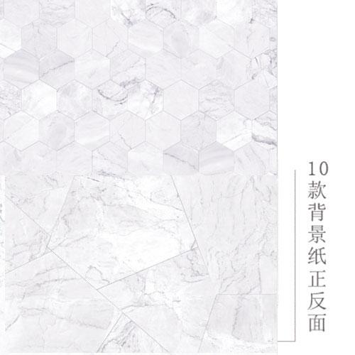 KEYSTONE 雙面低反光仿真背景紙-10白大理石磚