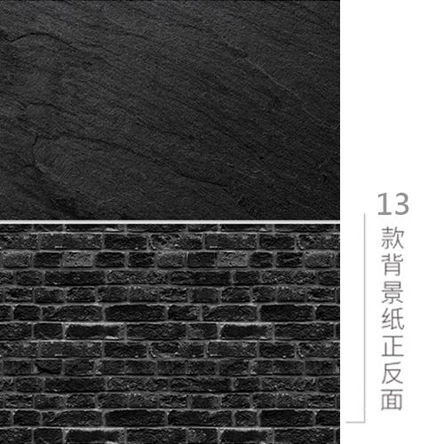 KEYSTONE 雙面低反光仿真背景紙-13雙面黑牆紋紙