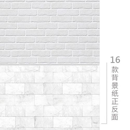 KEYSTONE 雙面低反光仿真背景紙-16 雙面白牆紋紙
