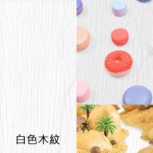 60*60 仿真拍攝背景板(白色木紋)