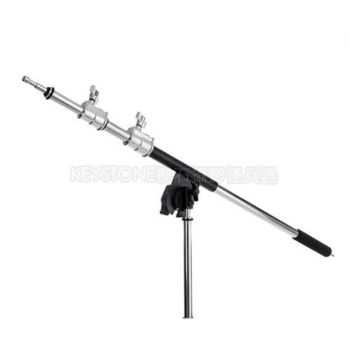 Skier MF02 2節延伸燈臂(鋼)