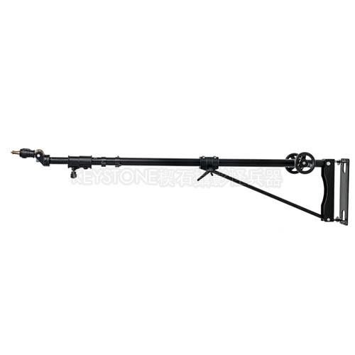 Skier 225大型壁掛延伸燈臂(齒輪)