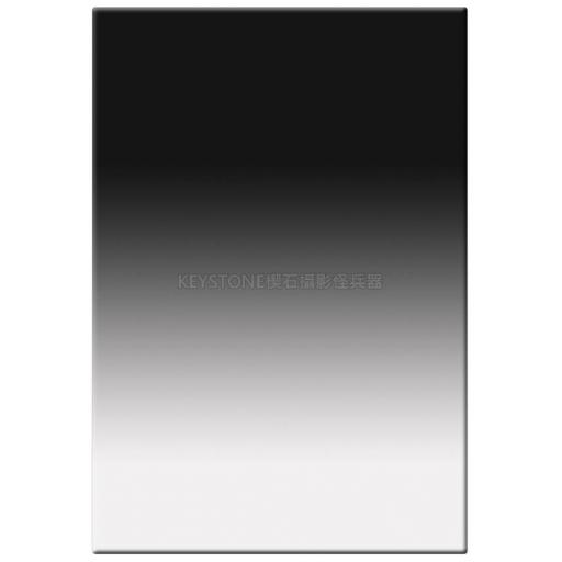 TIFFEN 4*5.65 ND1.2垂直漸層減光鏡-SOFT