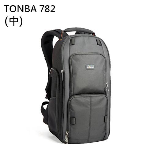 TONBA 782 大砲防護背包(中)