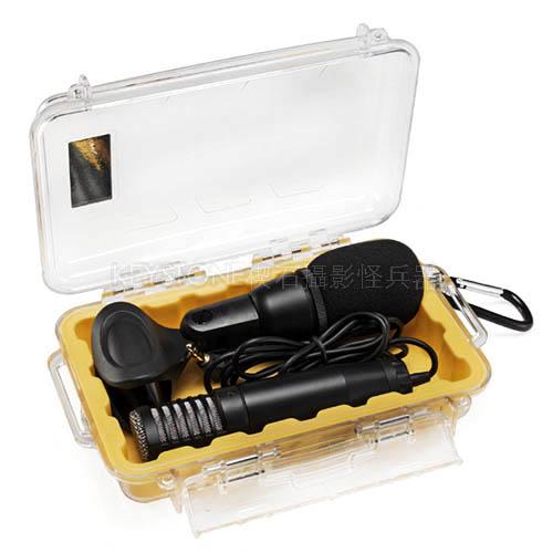 Skier 130904 氣密保護盒