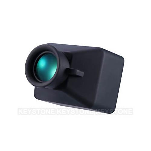 UNX-8507 PRO MC DSLR遮光檢視鏡