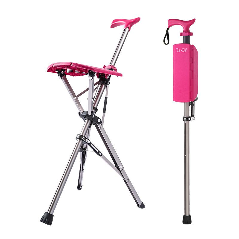 Ta-Da 泰達自動拐杖椅 (玫瑰紅)