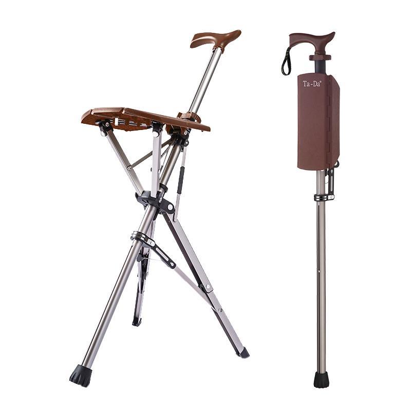Ta-Da 泰達自動拐杖椅 (咖啡棕)