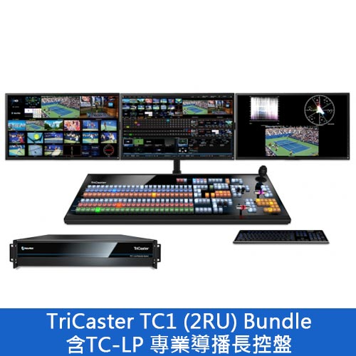 TriCaster TC1 (2RU) Bundle 含TC-LP 專業導播長控盤