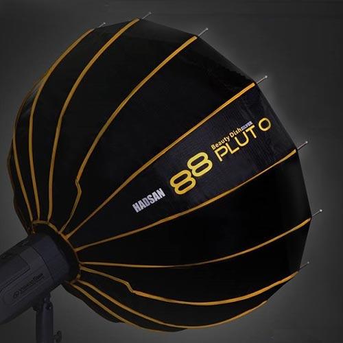 PLUTO 快收雷達罩 88 (銀色) (含蜂巢、BORWENS接環)