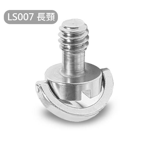 KEYSTONE 不鏽鋼C環1/4相機螺絲(長頸)