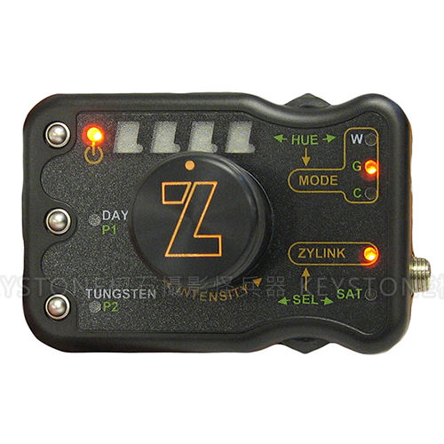 Zylight 燈光遙控器(Remote Control Kit)