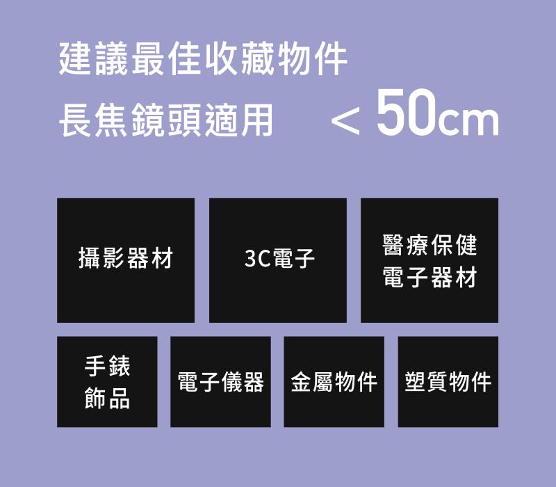 收藏家電子防潮箱AD-45P