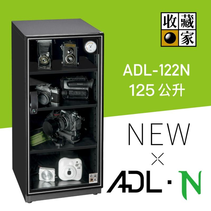 ADL-122N