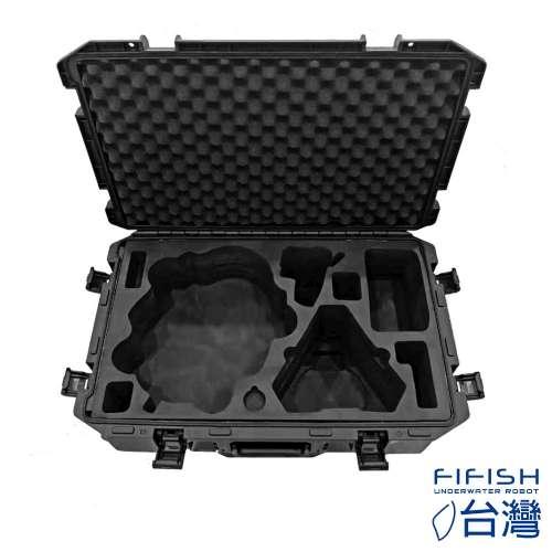 FIFISH V6 專用隨行保護箱