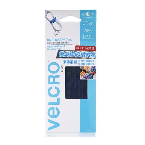 VELCRO 威扣 多用途可調式束帶系列-黑色5入(20.3cm*1.2cm)